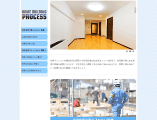 hug-harajuku.com screenshot