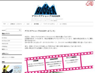 hugger.jp screenshot