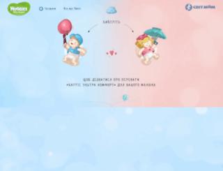huggies.svitmam.ua screenshot