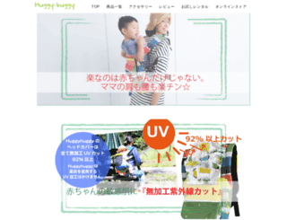 huggyhuggy.jp screenshot