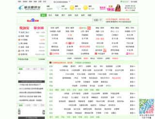 huhu123.com screenshot