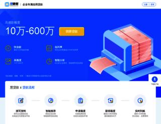 huidaikuan.com screenshot