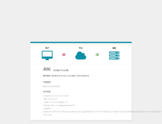 huidengzhiguang.com screenshot