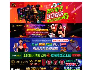 huijiacn.com screenshot