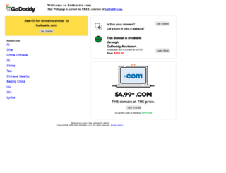 huikuaile.com screenshot