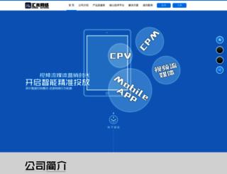 huimee.com screenshot