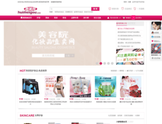 huimeigou.com screenshot