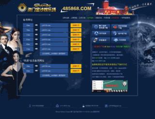 huisa.net screenshot