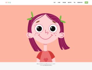 huivo.com screenshot