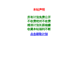 huiweile.com screenshot