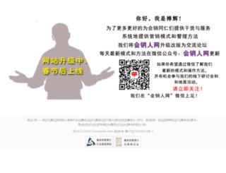 huixiaoren.com screenshot