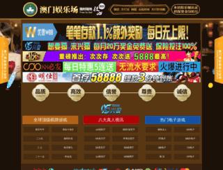 huiyoumall.com screenshot