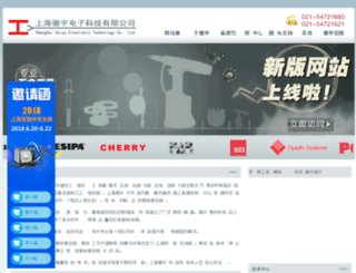huiyutools.cn screenshot