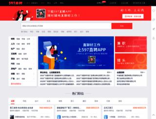 huizhou.597.com screenshot