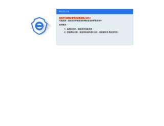 huizhou.admaimai.com screenshot