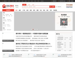huizhou.focus.cn screenshot