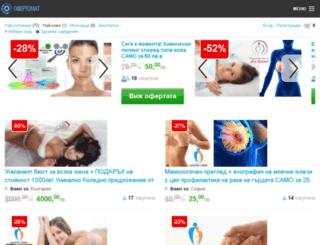 hukluk.com screenshot