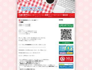 hukuzumikou.jugem.jp screenshot