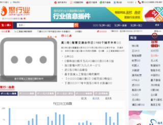 hulianwang.juhangye.com screenshot