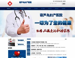 huludaofuchan.com screenshot