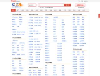 hulunbeier.qd8.com.cn screenshot