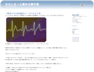 huluvsnetflix.net screenshot