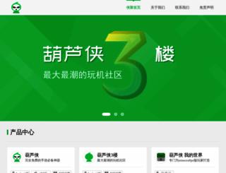 huluxia.com screenshot