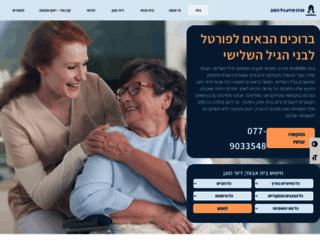 human.co.il screenshot