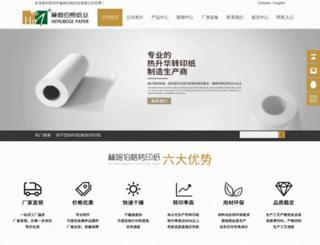 hummberg.com screenshot