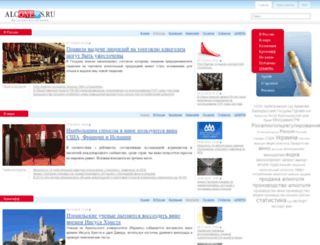 humor.deport.ru screenshot