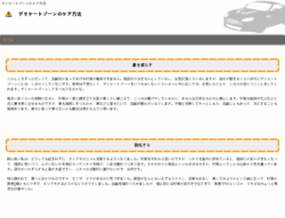 humorek.org screenshot