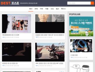 humorkorea.info screenshot