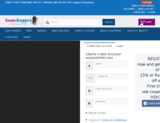 humshopper.com screenshot