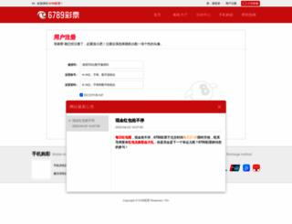 humtvplus.com screenshot