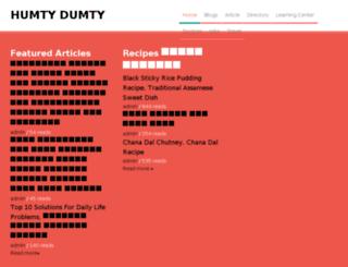 humtydumty.in screenshot