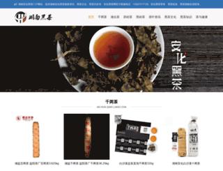 hunanheicha.com screenshot