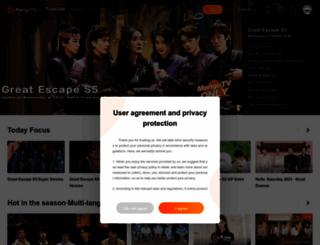 hunantv.com screenshot