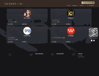 hundoville.com screenshot
