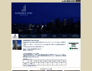 hundredstay.jp screenshot