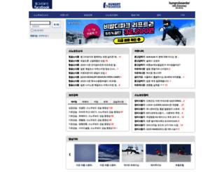hungryboarder.com screenshot