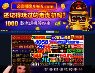 hungrygatorgal.com screenshot