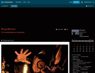 hunhuz71.livejournal.com screenshot