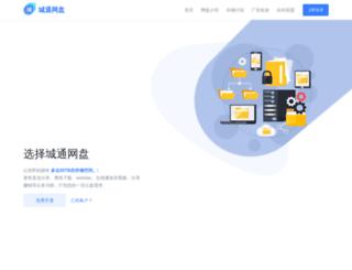 hunqilin.ctfile.com screenshot