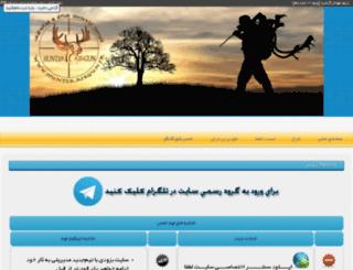 hunter-airgun.ir screenshot