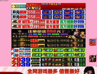 hunterschoices.com screenshot