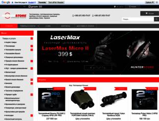hunterstore.com.ua screenshot