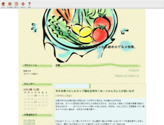 huntertownchurch.org screenshot