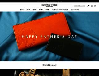 huntingworld.com screenshot
