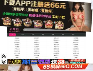 huobibaijia.com screenshot