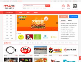 huodong.139life.com screenshot